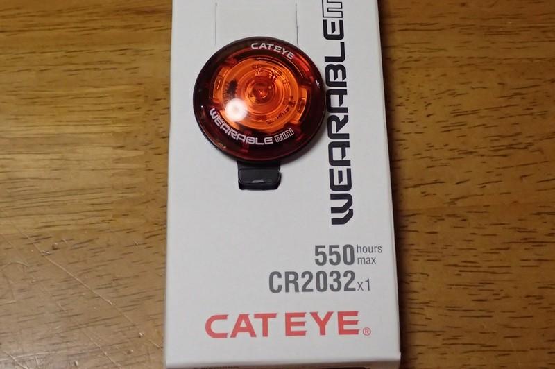 ロードバイク用・ボタン電池 小型テールライト6選