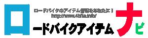 ロードバイク・自転車・パーツ通販|FOR BIKE